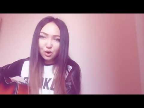 Миша Марвин - Ненавижу (кавер от Айгерим)