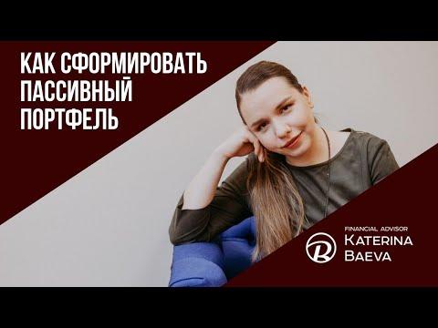 Книга по опционам романа анкудинова