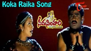 Seema Simham Songs - Koka Raika - Simran - Reema Sen - Balakrishna
