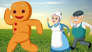 The Gingerbread Man - Malayalam Fairy Tales -  ദി കിങ്ങേർബ്രെഡ് മാന് - കുട്ടികൾക്കായുള്ള മലയാളി കഥകൾ