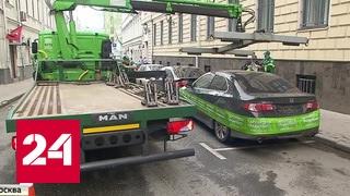 STEEL - Закрытые номера машины стали признаком террориста