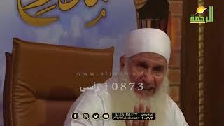 منزلة الإنابة ح ٥ برنامج مدارج السالكين مع فضيلة الشيخ محمد حسين يعقوب