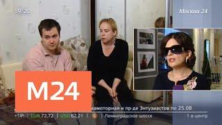 Общественники помогут инвалиду, которого задержали во время прогулки полицейские - Москва 24
