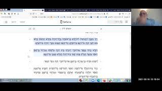 """על הבצרות - ע""""פ ירמיהו פרק יד"""