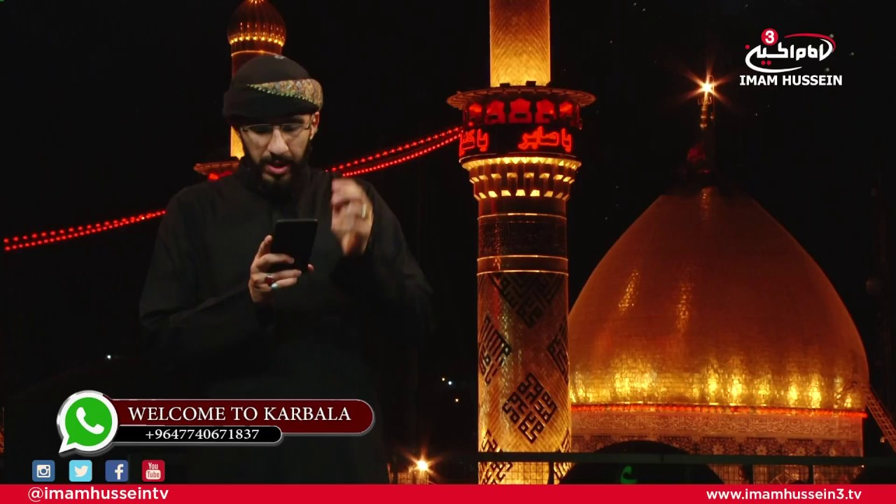 Welcome to Karbala | Muharram Edition Night 3