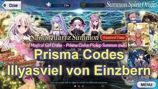 Illyasviel von Einzbern  - (Fate/Grand Order) - [FGO NA] Prisma Codes   Illyasviel von Einzbern rate up - Another Collab!
