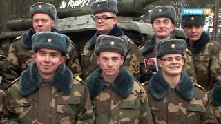 Военнослужащие демобилизуются из армии