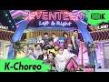 [K-Choreo 8K] 세븐틴 직캠 'Left & Right' (SEVENTEEN Choreography) l @MusicBank 200626
