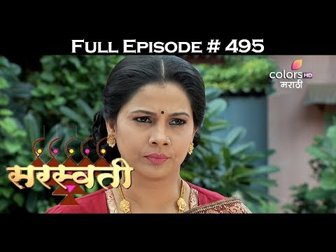 Saraswati - 15th July 2017 - सरस्वती - Full Episode