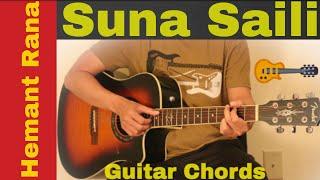Saili - guitar chords | lesson | tutorial