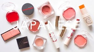 Trying Japanese Makeup | Canmake, Clé De Peau, Shiseido From YesStyle | AD