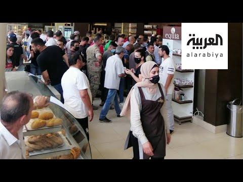 العرب اليوم - شاهد: انتقادات لـ وزيرة الإعلام اللبنانية بسبب استفتاء