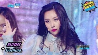 [HOT] SUNMI   Gashina, 선미   가시나 Show Music Core 20170902