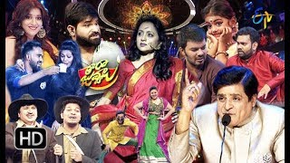 Tarajuvvalu Etv Diwali Special Event 7th November 2018 Full Episode Etv Telugu