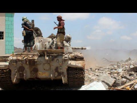 اليمن: تجدد الاشتباكات في الحديدة بين الحوثيين والقوات الحكومية المدعومة من التحالف