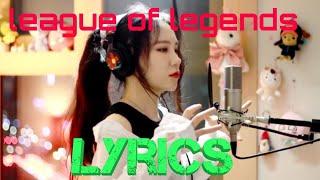 League Of Legends | Lyrics |JFlamusic|(by Lyrics Of JFlamusic)