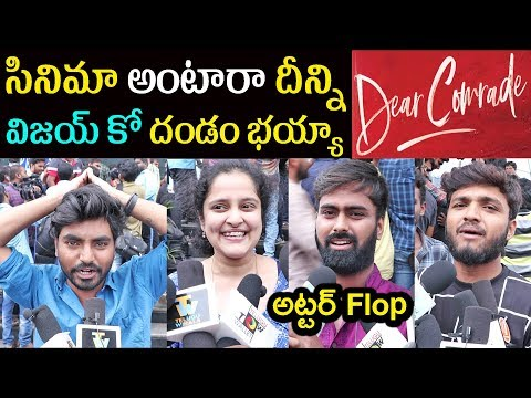Dear Comrade Public Talk and Movie Review