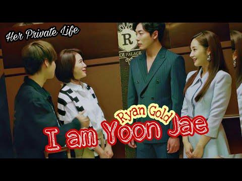Her Private Life Episode 13 |  I am Yoon Jae | Korean Drama