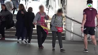 【東張西望】內地乞兒集團 來香港搵食!!?