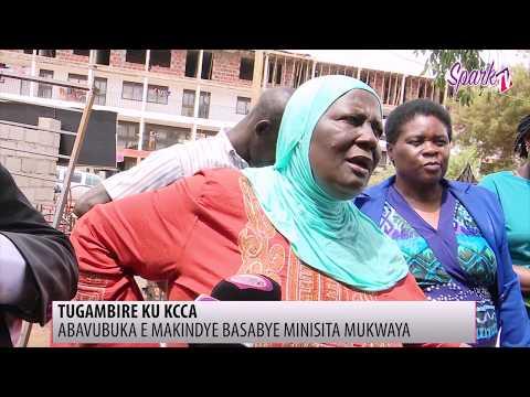 Abavubuka basabye minisita Janat Mukwaya abagambire ku KCCA