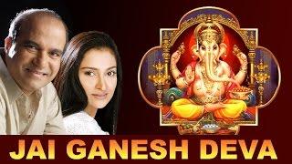 Jai Ganesh Deva Aarti by Suresh Wadkar & Lalitya Munshaw