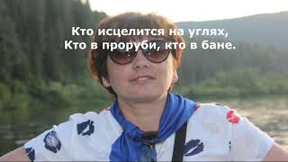 13 Вашко И А   Манское приключение МБДОУ №283