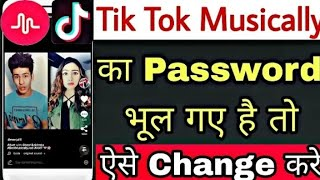 how to reset your tiktok password with phone number - TH-Clip