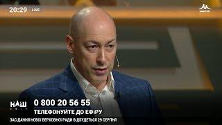 Гордон: Если миллион протестующих выйдет на улицы Москвы, Крым и Донбасс вернутся в Украину