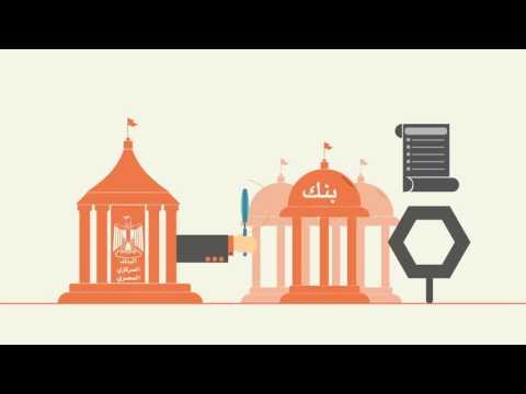 البنك العربي الأفريقي الدولي - البنك العربي الأفريقي الدولي - المواد الاعلامية