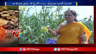 Do Changes in Food Habits and Diet Plan Impact Health Status? | Big Story | NTV