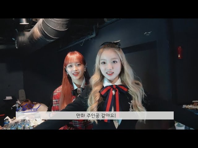 Debut Events - LOOΠΔ TV - LOOΠΔVERSE