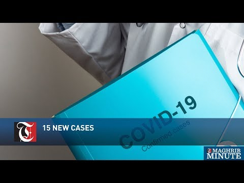 15 new cases