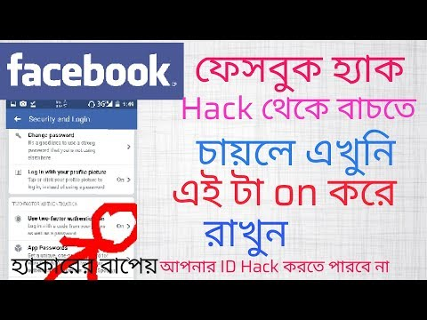 Download How To Setup Login Approval On Facebook In Hindi Video 3GP