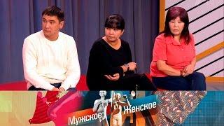 Мужское / Женское - Жизнь без условий. Выпуск от16.01.2017 | Kholo.pk