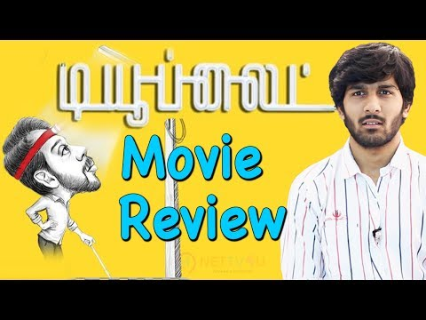 Tube Light Movie Review