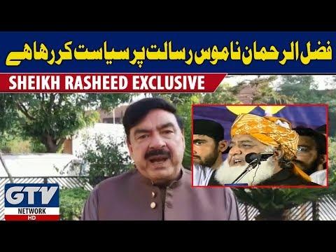 STOP playing politics on Namus Risalat, Sheikh Rasheed warns Maulana Fazal-ur-Rehman