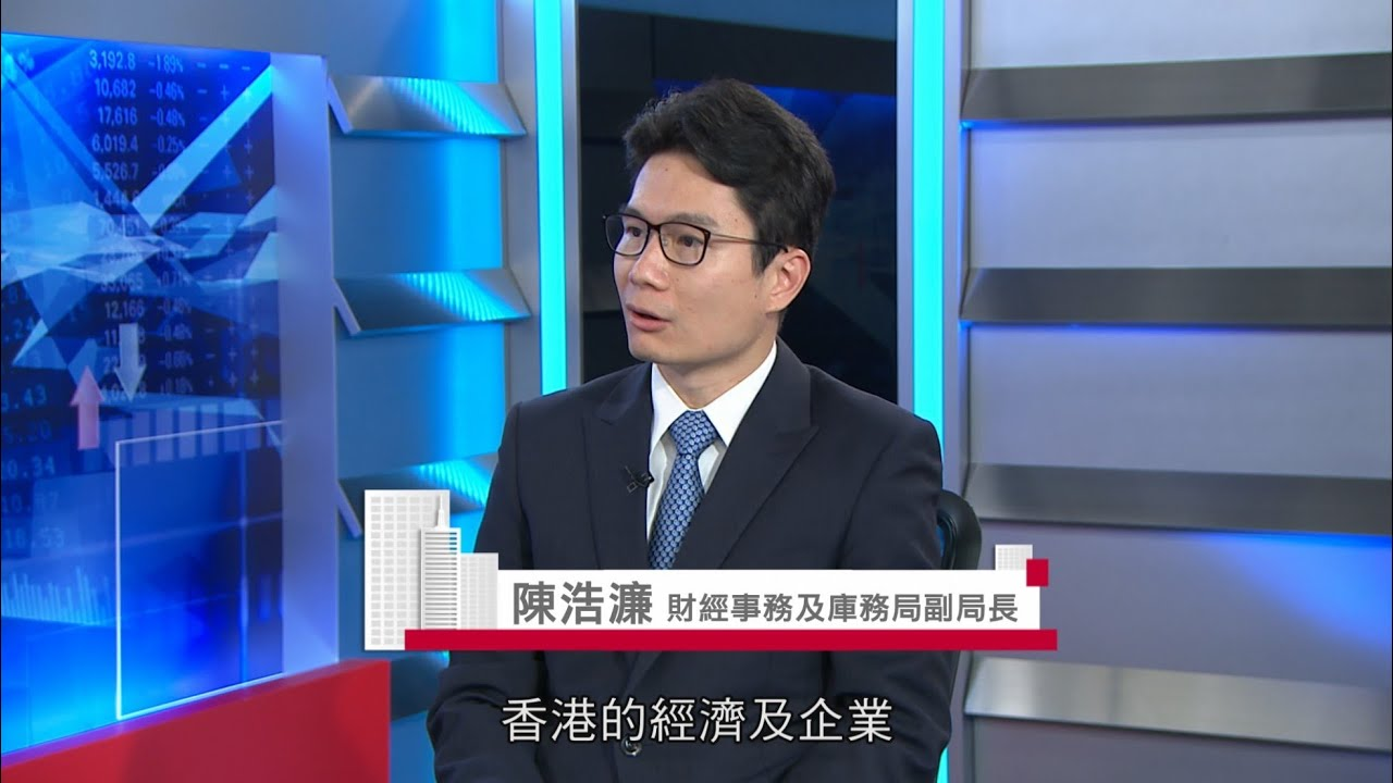 Under Secretary for Financial Services and the Treasury Joseph Chan | HK Open TV (Cantonese) (27.3.2020)