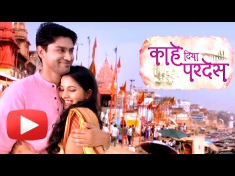 pardes hindi film
