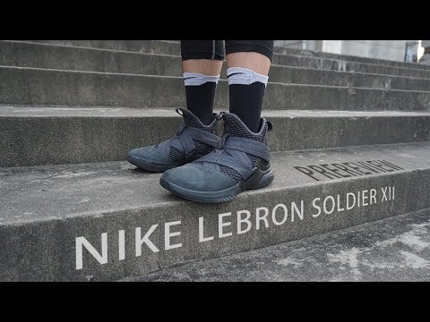 Nike LeBron Soldier 12 開箱 微鞋評 / Prereview