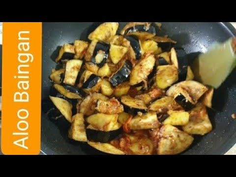 , title : 'Aloo Baingan Sabzi Hotel Style | Aloo Baingan Ka Salan | Eggplant Recipe
