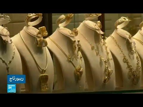 العرب اليوم - شاهد: ارتفاع غير مسبوق لأسعار الذهب في ليبيا