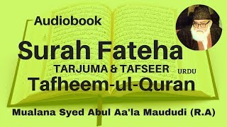 1-Surah Fateha Tafseer