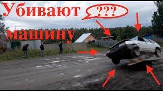 Как дураки убивают машину