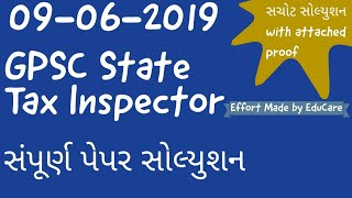 🔥State Tax Inspector Full Paper Solution 2019 | STI Exam