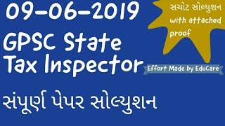 🔥State Tax Inspector Full Paper Solution 2019 | STI Exam