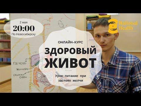 Детский сад 63 веснушки брянск официальный сайт