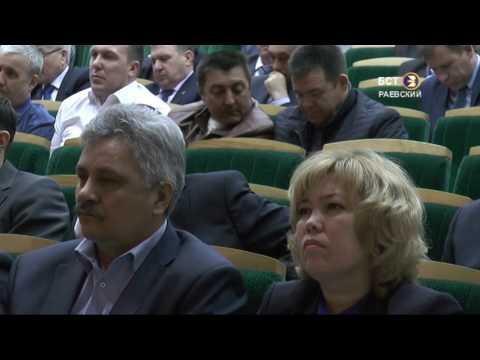 Зональный семинар-совещание по возделыванию сахарной свеклы в хозяйствах Республики Башкортостан