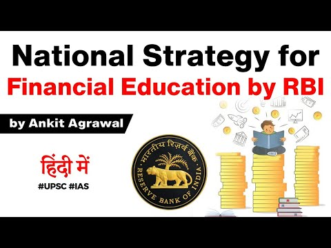 National Strategy for Financial Education - Making India financially aware and empowered #UPSC #IAS