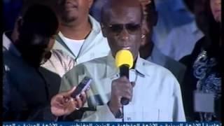 اغاني طرب MP3 كلمة الاستاذ الفنان الموسيقار محمد الامين فى تابين الفنان محمود عبدالعزيز تحميل MP3