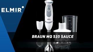 Braun MQ 325 Blender